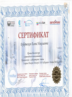 Dubrovskaya11