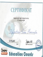 Dubrovskaya15