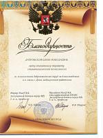 Dubrovskaya9