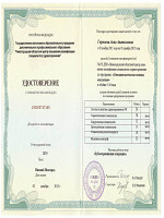 Goryunova7