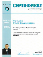Kuricyna1