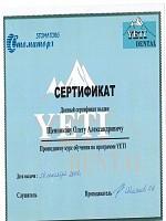 Shchennikov4