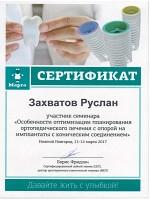 Zahvatov3